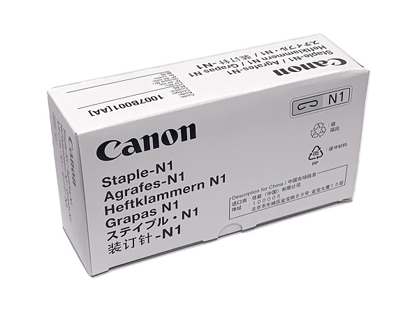 Canon 1007B001AA (TYPE N1) Staple Cartridge, Box of 3