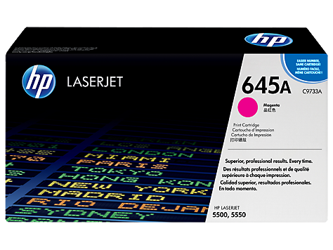 HP C9733A (645A) Magenta Toner Cartridge