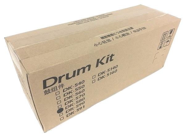 kyocera 302k893011 302k893010 drum assembly. Black Bedroom Furniture Sets. Home Design Ideas