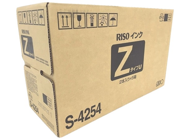 Risograph S-8113U (S-4254U) (5) Box Value Pack Black Digital Duplicator Ink