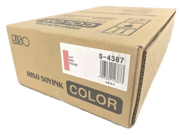 Risograph S-4387 Red Ink Cartridge Bx / 2