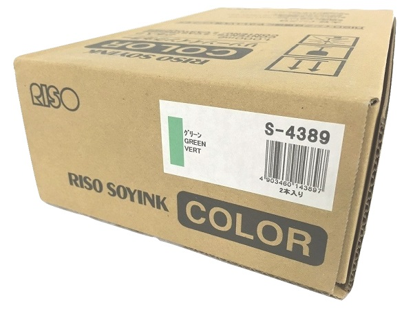 Risograph S-4389 Green Ink Cartridge Bx / 2
