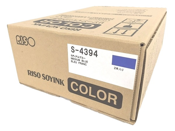 Risograph S-4394 Medium Blue Ink Cartridge Bx / 2