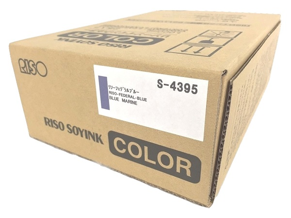 Risograph S-4395 Federal Blue Ink Cartridge Bx / 2