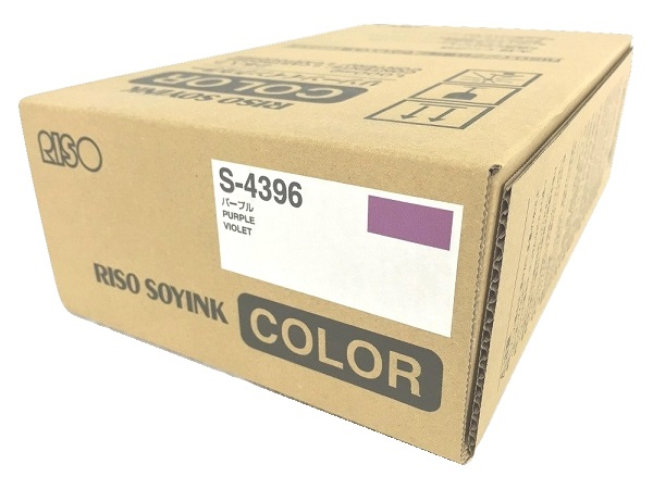 Risograph S-4396 Purple Ink Cartridge Bx / 2