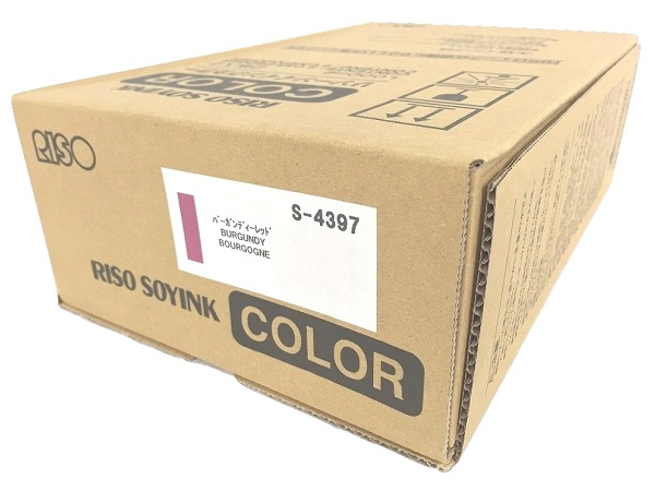 Risograph S-4397 Burgundy Ink Cartridge Bx / 2