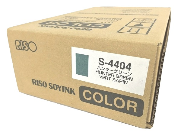 Risograph S-4404 Hunter Green Ink Cartridge Bx / 2