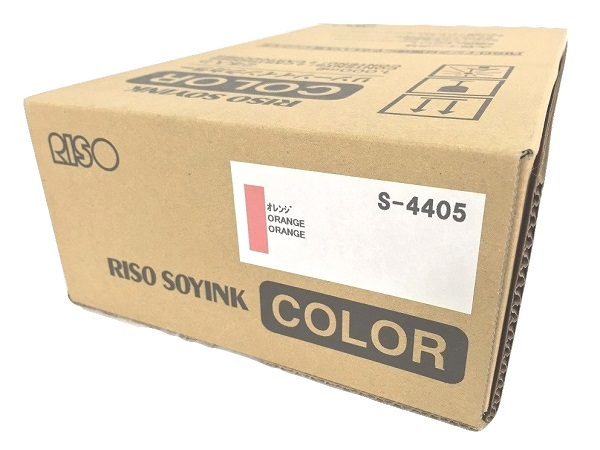 Risograph S-4405 Orange Ink Cartridge Bx / 2