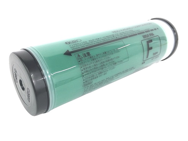 Risograph S-8120UA (S-6937UA) Green Type F Ink Box of (2) 1000ML Tubes